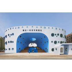 ¿Ya conoces esta increíble guardería circular en China?